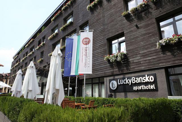 Lucky Bansko hôtel